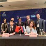 NetDragon Signs Digital Education MOU with Russia's Global Rus Trade at BRICS Business Council Midterm Meeting